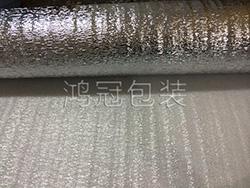 铝膜珍珠棉